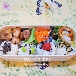ミニおにぎり弁当/My Homemade Boxed Lunch/ข้าวกล่องเบนโตะที่ทำเอง