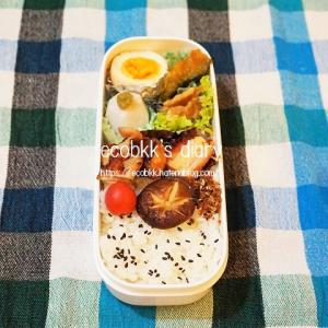 お弁当の記録(3日分)/My Homemade Boxed Lunch/ข้าวกล่องเบนโตะที่ทำเอง