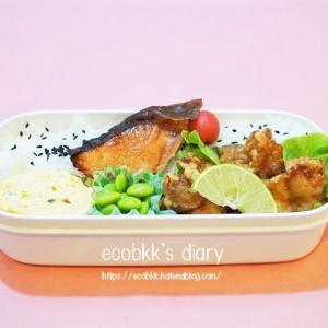 今日も、お弁当の記録(2日分)/My Homemade Boxed Lunch/ข้าวกล่องเบนโตะที่ทำเอง