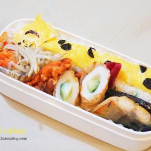 キリン弁当/My Homemade Lunchbox/ข้าวกล่องเบนโตะที่ทำเอง