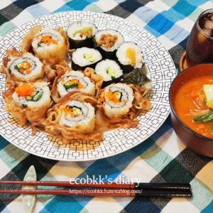 のり巻きランチとおにぎりランチ/My Homemade Lunch Plate