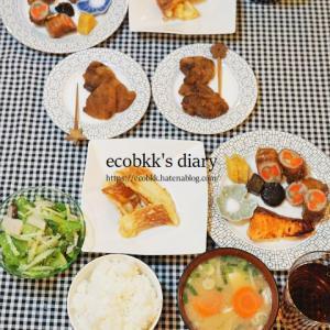【和食】おうちごはんの献立(5日分の記録)/Menu of My Homemade Japanese Dinner/อาหารมื้อดึกที่ทำเอง