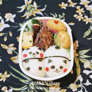 パンダ弁当/My Homemade Panda Lunchbox/ข้าวกล่องเบนโตะแพนด้าที่ทำเอง