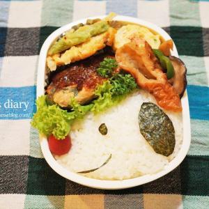 【動画有】スヌーピー弁当の作り方/How to Make Snoopy Bento(Lunchbox)/วิธีทำเคียราเบนสนุปปี้