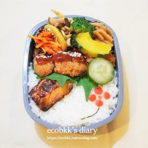お花弁当/My Homemade Flower Lunchbox/ข้าวกล่องเบนโตะที่ทำเอง