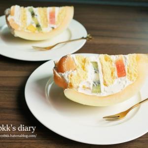 生クリームを使ったオヤツ作り/My Homemade Sweets/ขนมเค้กที่ทำเอง