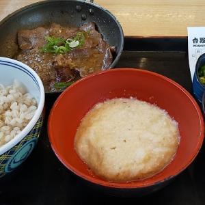 吉野家で、牛タン麦とろ御膳はじまりました