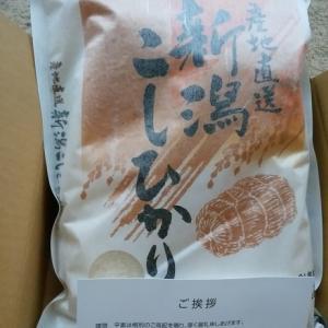 ちょうどお米が届きました(^_-)-☆