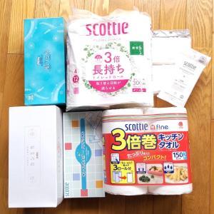日本製紙から紙製品