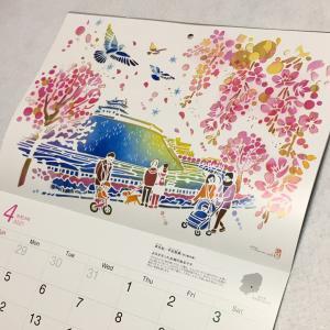●ゆうちょマチオモイカレンダー2021