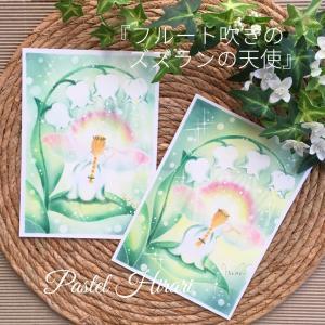 ●kokoちゃんアート no31〜40