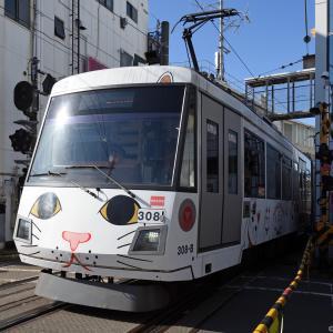 上町駅世田谷3号踏切の東急電鉄300系