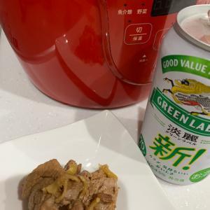 豚ヒレ肉の角煮〜シロカのクックマイスター復活しました