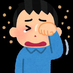 オロパット KT点眼液で花粉症などの辛い目の症状を改善