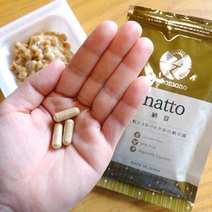 3粒で10パック分の納豆菌サプリで自然排便力を取り戻す