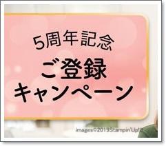 【大阪開催決定!】 デモンストレーターご登録説明会開催 by 【Studio dejya】