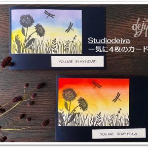 10/3 14時ライブ配信 【一気に4枚のカード】を作成