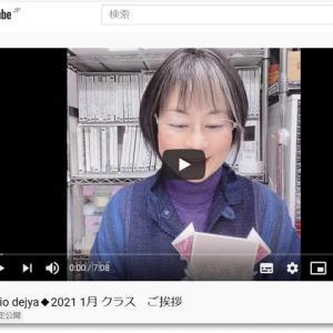 クラスの作成【動画】について
