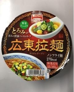 テーブルマーク 広東拉麺