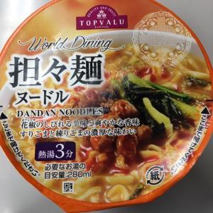 トップバリュ ワールドダイニング 坦々麺ヌードル