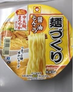 マルちゃん 麺づくり 醤油とんこつ