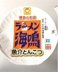 マルちゃん 博多の名店 ラーメン海鳴 魚介とんこつ