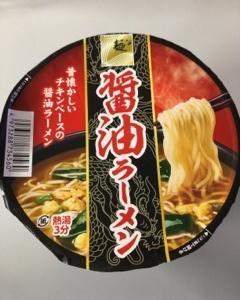 スナオシ 醤油ラーメン