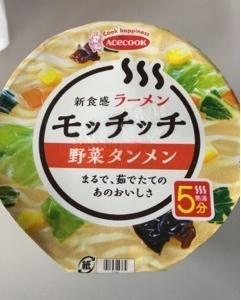 エースコック モッチッチ 野菜タンメン