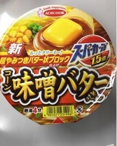 エースコック スーパーカップ 新超やみつきバター状ブロック仕上げコーン味噌バター味ラーメン