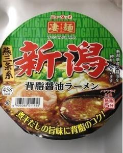 ニュータッチ 凄麺 新潟背脂醤油ラーメン