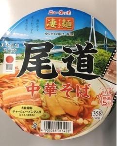 ニュータッチ 凄麺 尾道中華そば