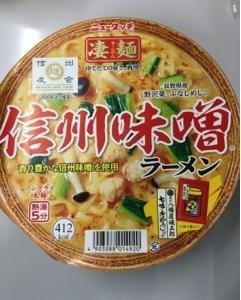 ニュータッチ 凄麺 信州味噌ラーメン