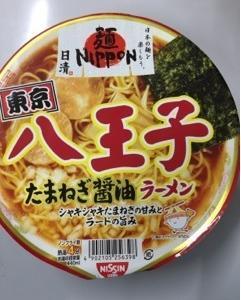 日清 麺NIPPON 東京八王子たまねぎ醤油ラーメン