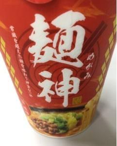 明星 麺神 旨味噌