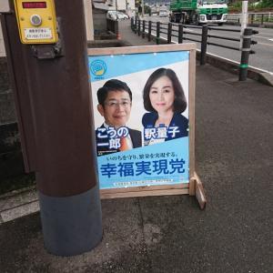 30数年振りに大学時代の同級生に会う(^-^)