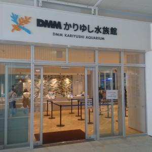 2020沖縄の旅 その3