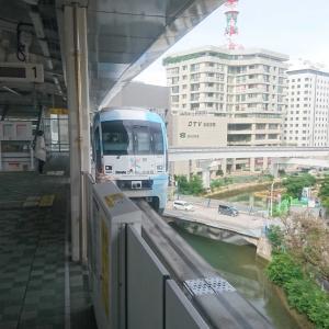 2020沖縄の旅 その8