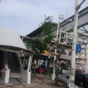 2020沖縄の旅 その12