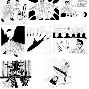 小説モンゴルコードと同様のコミックをモーニング(講談社)で連載をされていた!?