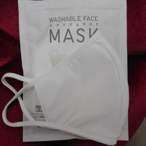 エアリズムのマスクを買ってみた