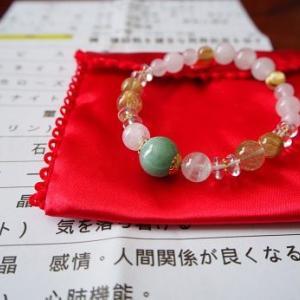 台湾旅行 ブレスレット買いました!