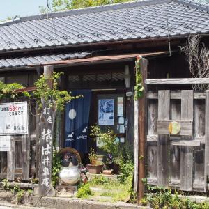 小諸 井泉庵と懐古園