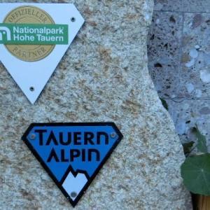 アルプス国立公園内にある≪Hotel Post≫