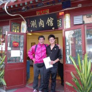 老北京の庶民的な涮肉館