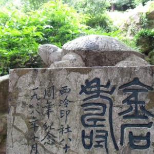 杭州(Hangzhou)の西泠印社訪れぬ