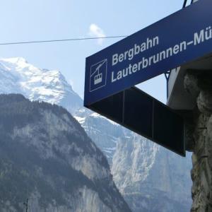 さあ登山鉄道(Bergbahn)で山に向かおう