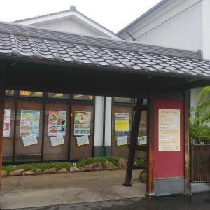 【番外✨】鳥取✨島根✨小旅行🚗NO1