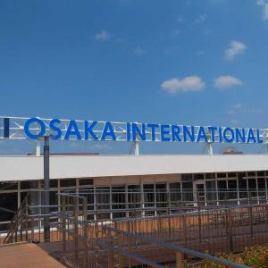 【番外✨】久しぶりの大阪伊丹空港✈️NO1