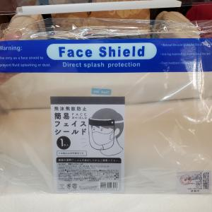 100均に Face Shield がっ!!