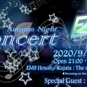「EMS」さんの演奏会にいってきました(9月):FF14